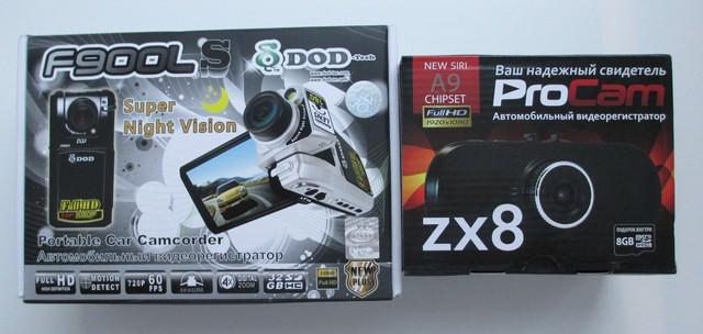 коробки автомобильных видеорегистраторов