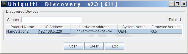 поиск Ip адреса в локальной сети - фото 9