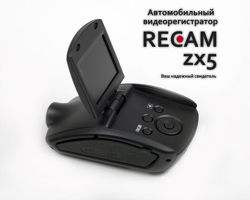 Видеорегистратор recam zx5 инструкция mini gt300 a8 видеорегистратор
